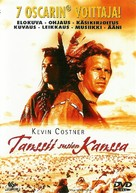 Dances with Wolves - Finnish DVD cover (xs thumbnail)