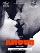 Szerelem - French Movie Poster (xs thumbnail)