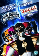 Mighty Morphin Power Rangers: The Movie - British DVD cover (xs thumbnail)