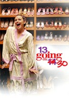 13 Going On 30 - DVD movie cover (xs thumbnail)