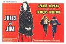 Jules Et Jim - Belgian Movie Poster (xs thumbnail)