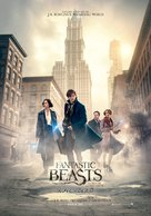 Fantastic Beasts and Where to Find Them - Lebanese Movie Poster (xs thumbnail)