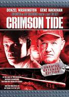 Crimson Tide - DVD movie cover (xs thumbnail)