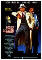 Harlem Nights - Spanish Movie Poster (xs thumbnail)
