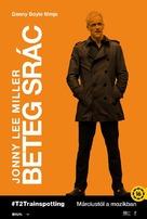 T2: Trainspotting - Hungarian Movie Poster (xs thumbnail)