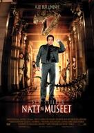 Night at the Museum - Norwegian Movie Poster (xs thumbnail)