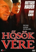 The Blood of Heroes - Hungarian DVD cover (xs thumbnail)