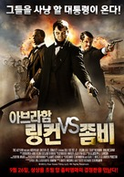 Abraham Lincoln vs. Zombies - South Korean Movie Poster (xs thumbnail)