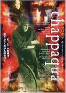 Chappaqua - Japanese Movie Poster (xs thumbnail)