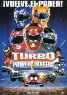 Turbo: A Power Rangers Movie - Spanish Movie Poster (xs thumbnail)