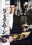 La scoumoune - Japanese Movie Poster (xs thumbnail)