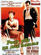 The Helen Morgan Story - French Movie Poster (xs thumbnail)