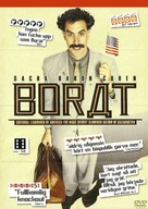 Borat: Cultural Learnings of America for Make Benefit Glorious Nation of Kazakhstan - Swedish DVD cover (xs thumbnail)