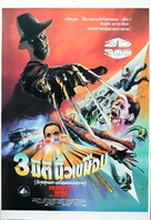 Freddy's Dead: The Final Nightmare - Thai Movie Poster (xs thumbnail)