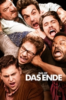 This Is the End - German Movie Poster (xs thumbnail)