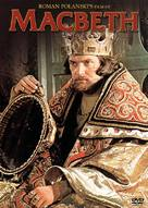 The Tragedy of Macbeth - DVD cover (xs thumbnail)