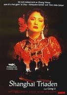 Yao a yao yao dao waipo qiao - Swedish Movie Poster (xs thumbnail)