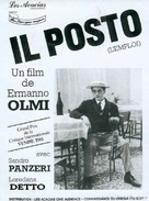 Il posto - French Movie Poster (xs thumbnail)