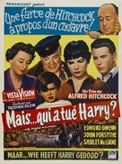 The Trouble with Harry - Belgian Movie Poster (xs thumbnail)