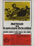 Metello - French Movie Poster (xs thumbnail)