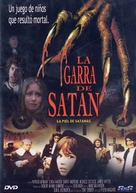 Satan's Skin - Spanish Movie Cover (xs thumbnail)