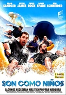 Grown Ups - Argentinian Movie Cover (xs thumbnail)