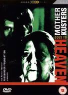 Mutter Küsters Fahrt zum Himmel - British DVD cover (xs thumbnail)