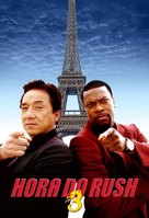 Rush Hour 3 - Brazilian Movie Poster (xs thumbnail)