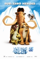 Ice Age - Chinese Movie Poster (xs thumbnail)