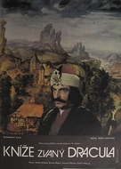 Vlad Tepes - Czech Movie Poster (xs thumbnail)