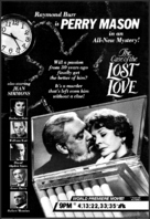 Perry Mason: The Case of the Lost Love - poster (xs thumbnail)