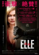 Elle - Japanese Movie Poster (xs thumbnail)