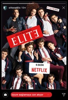 """Élite"" - Turkish Movie Poster (xs thumbnail)"