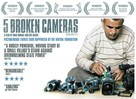 Five Broken Cameras - British Movie Poster (xs thumbnail)