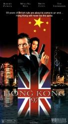 Hong Kong 97 - Movie Poster (xs thumbnail)