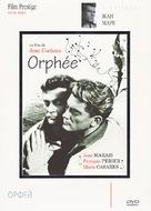 Orphée - Russian DVD cover (xs thumbnail)