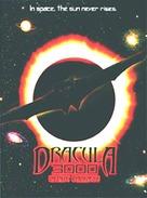 Dracula 3000 - Movie Poster (xs thumbnail)