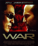 War - German Movie Cover (xs thumbnail)