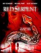 Red Serpent - Canadian DVD cover (xs thumbnail)