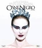 Black Swan - Brazilian Blu-Ray movie cover (xs thumbnail)