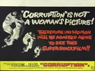 Corruption - British Movie Poster (xs thumbnail)