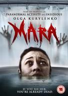 Mara - British Movie Poster (xs thumbnail)