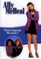 """Ally McBeal"" - Spanish DVD cover (xs thumbnail)"