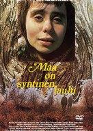 Maa on syntinen laulu - Finnish DVD movie cover (xs thumbnail)