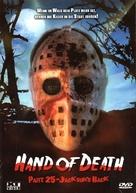 Unmasked Part 25 - Austrian DVD cover (xs thumbnail)