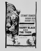 Harry Black - Movie Poster (xs thumbnail)