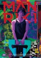 Vise - Japanese Movie Poster (xs thumbnail)