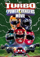 turbo a power rangers movie 1997 movie posters