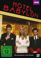 """Hotel Babylon"" - German DVD movie cover (xs thumbnail)"