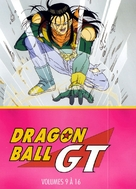 """Dragon Ball GT"" - French DVD cover (xs thumbnail)"